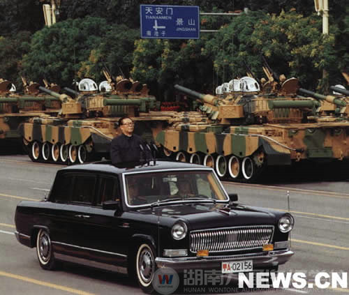 视频:1999年国庆阅兵