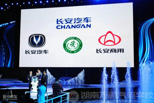 汽车维修招牌logo-四大品牌标识-车标酷似兰博坚尼 长安金牛星16日上市高清图片