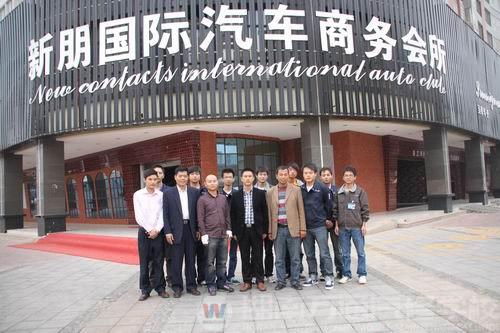招聘单位:长沙新朋国际汽车商务会所   单位简介:   湖南新高清图片