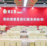 汽修维修学校-学校食堂