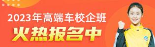 湖南万通汽车新能源学校_汽车维修学校_校园新闻资讯