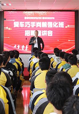 湖南万通汽车智能网联学校_长沙中职学校_就业之星