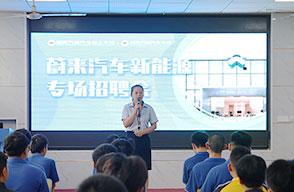 湖南万通汽车新能源学校_长沙中职学校_就业之星
