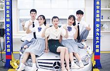 湖南万通新生的一天_湖南汽车培训学校_正规汽修培训学校