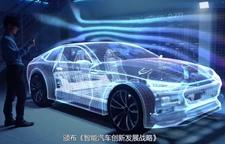汽车智能网联视频_湖南汽车培训学校_正规汽修培训学校