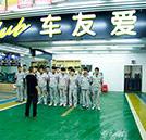提升学子就业力 湖南U乐国际娱乐学子赴岗带薪实习