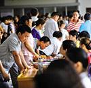 湖南U乐国际娱乐五重就业保障 做学子就业指路明灯