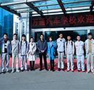 祝贺湖南U乐国际娱乐学子赴国合快车上岗就业