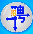 广汽三菱汽车有限公司招聘简章