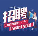 丽星奔驰优乐国际官方网站服务有限公司招聘简章
