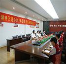 """湖南U乐国际娱乐红马甲""""阳光导学服务""""正式启动"""