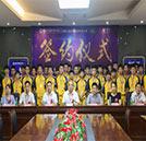 湖南万通与九城集团校企合作签约仪式隆重举行