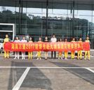 获得名企邀请参观体验 湖南万通学子备受青睐