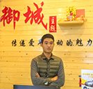 【创业学子】陈汝涛:成功不是偶然,努力才有幸运