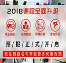 湖南万通2018年春季招生预报名通道火热开启