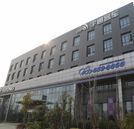 珠联璧合,湖南万通与长沙三农宇通科技签订就业协议