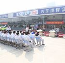 湖南万通2018年上半期第一次阶段考核圆满完成