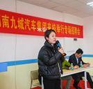 九城投资集团专场招聘会在湖南万通顺利举行