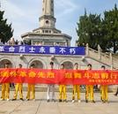 湖南万通学生会代表清明节祭扫烈士纪念碑