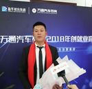 就业学子刘康:积聚力量,等待最精彩的绽放