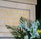【学生心得】:清明节祭扫烈士墓