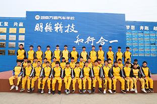 优乐国际官方网站与运营工程师7班