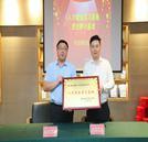湖南万通与玛斯特汽车销售服务有限公司成功签约