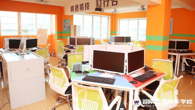 新媒体计算机实训中心