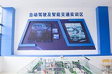 汽车智能网联实训室