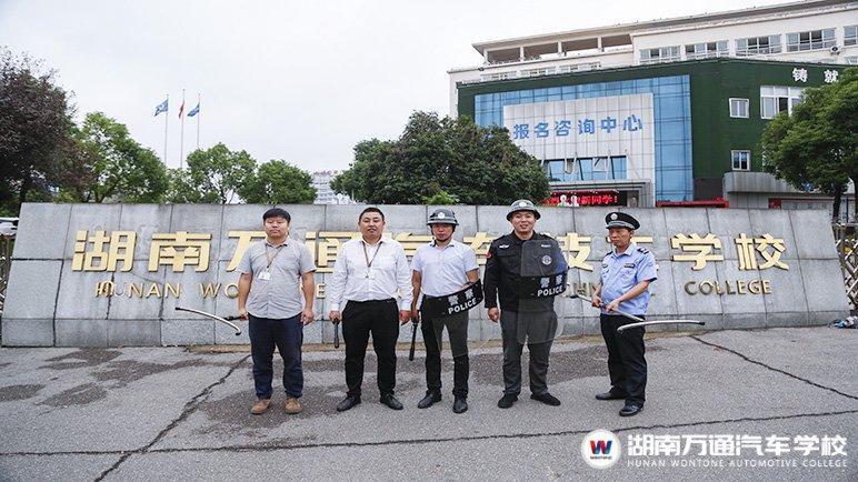 2020年湖南万通防恐防暴演练