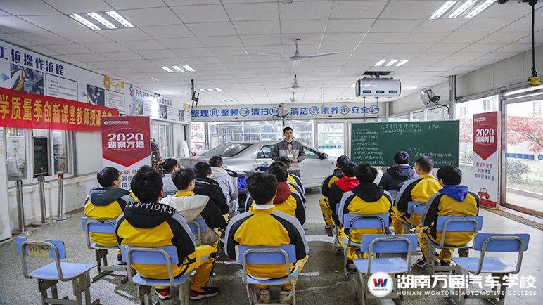 创新课堂教师授课竞赛火热进行中!