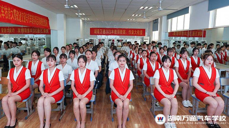 北京汉飞航空宣讲会