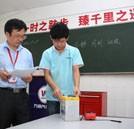 王国庆—没有一流的教师 就没有一流的教育