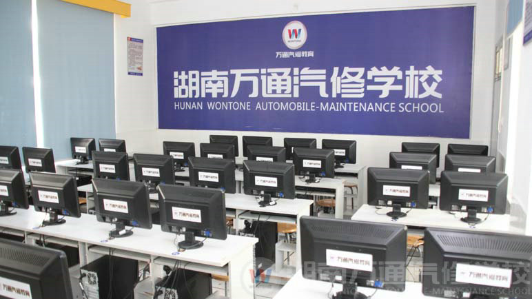 湖南万通的计算机机房