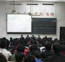 欢送我院学子赴天津一汽上岗就业