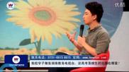 湖南万通学子做客湖南电视台 讲述高考后的失意与得意