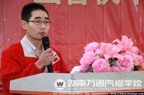 陈渊宏在定向班毕业典礼上激励学弟们上努力追寻心中的梦想