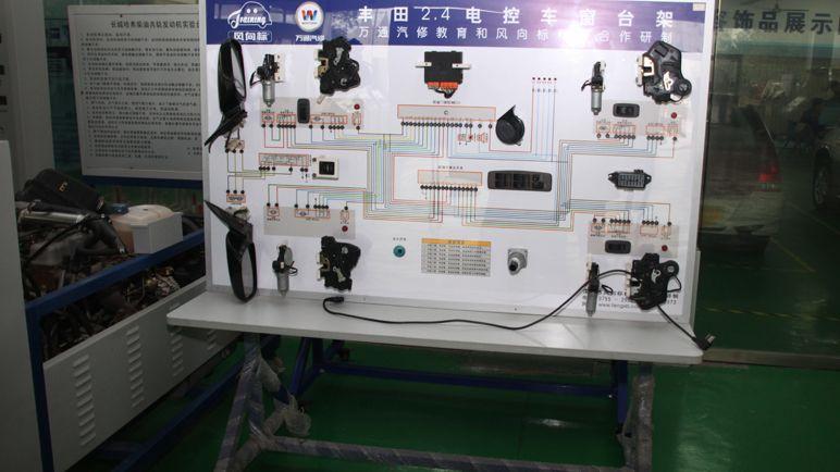 丰田2.4电控车窗台架
