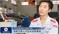 湖南万通新生访谈—吴国强