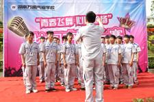 2015年湖南万通班歌比赛