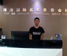 李洪伟:我是19岁的技术总监