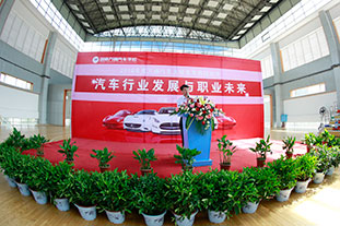 中国顶级汽修大师朱军教授莅临湖南U乐国际娱乐讲座