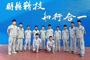 4SU乐国际娱乐高技技师-10班