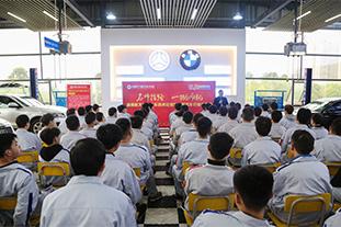 湖南航天长宇汽车技术经理刘志军汽车行业分享会