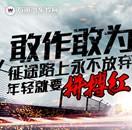 万通汽车教育极速少年团 游学跑车发源地PK国际汽修大咖