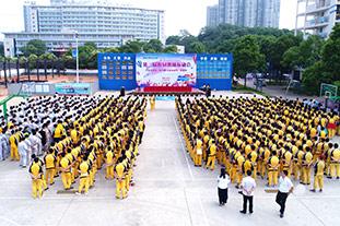 湖南优乐国际娱乐官网第三届校园趣味运动会