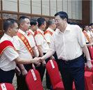 """我校被省人社厅,省民政厅评为""""全省先进社会组织"""""""