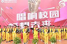 湖南万通10月歌唱比赛