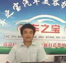 创业学子李政:从流水线工人到开店创业,他用奋斗书写人生