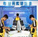 国家战略发布,智能网联迎来新时代